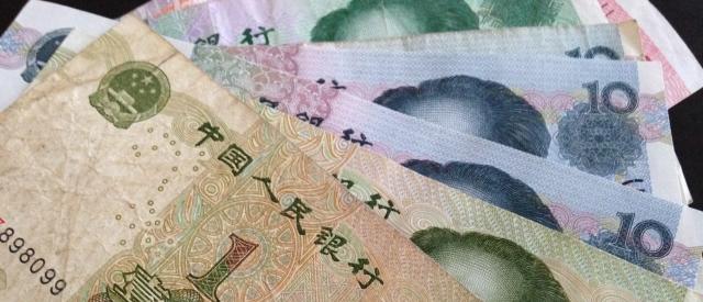 中国通貨の下落は、世界中の不動産マーケットに利益をもたらす―JLL